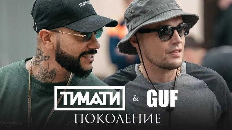 Фильм «Альфа» 2018. Актеры, дата выхода в России, смотреть
