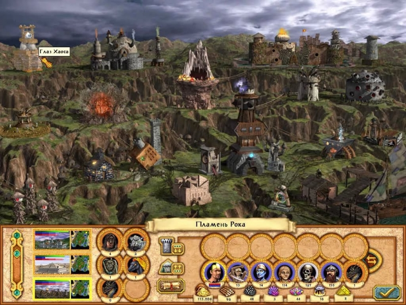 Heroes of Might and Magic 4 - Chaos City