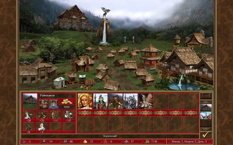Heroes of Might & Magic 3 - 8.6.Rampart