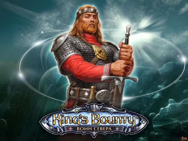 Kings Bounty - victory or death
