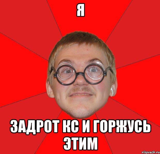 zadrav-krasivie-nozhki