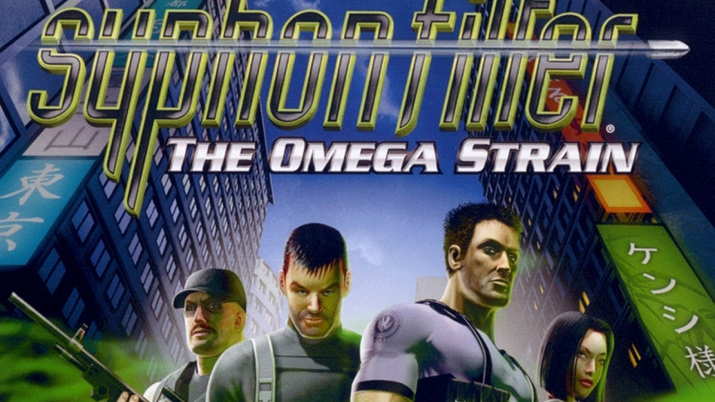 Mark Snow - Syphon Filter The Omega Strain Theme