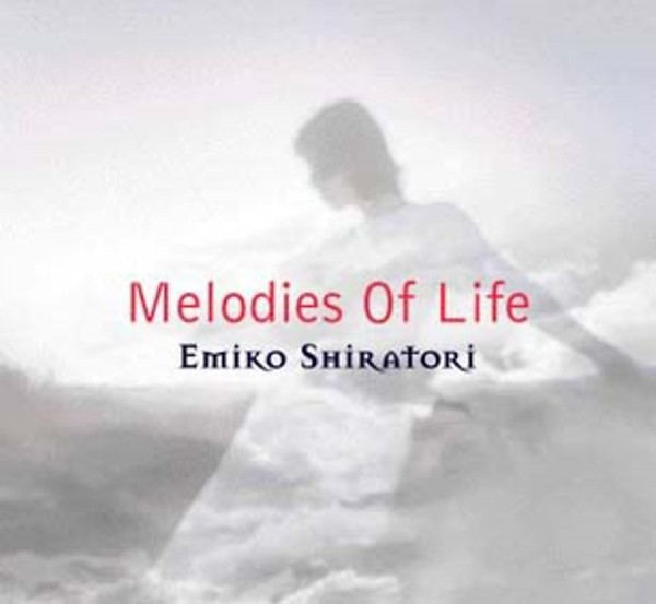 Final Fantasy 9 - Melodies Of Life