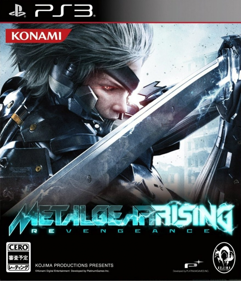 Metal Gear Rising Revengeance OST - Rules of Nature Platinum Mix