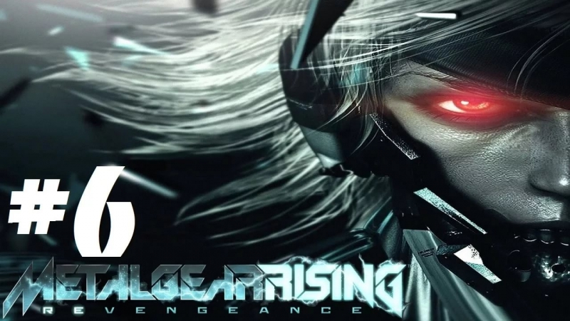 Metal Gear Rising Revengeance OST - The Only Thing I Know for Real Maniac Agenda Mix [Instrumental]