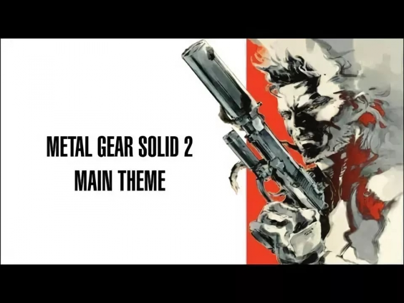 Metal Gear Solid - Main Theme