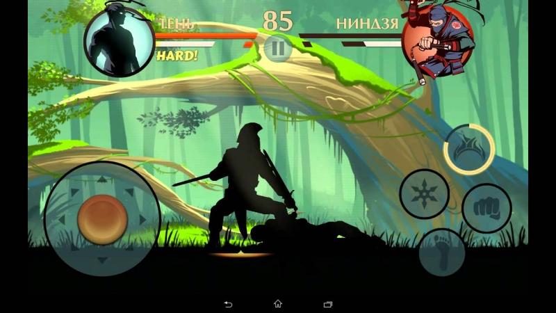 Скачать музыку из игры бой с тенью 2 отшельник песни айнуры скачать.