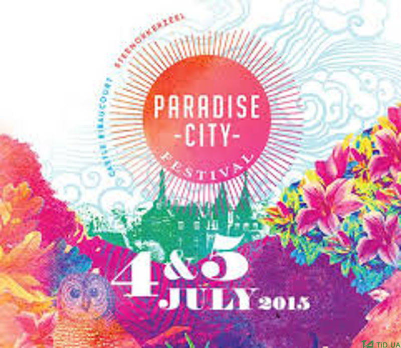 Nathan Oye - live at Paradise City Festival 2015 Boom Belgium - 04.07.2915