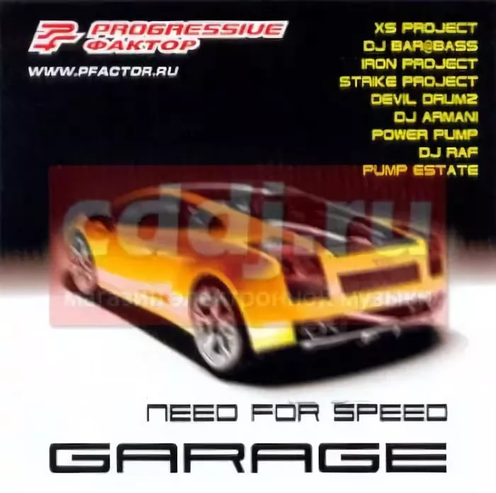 Need For Speed Garage - Track 3