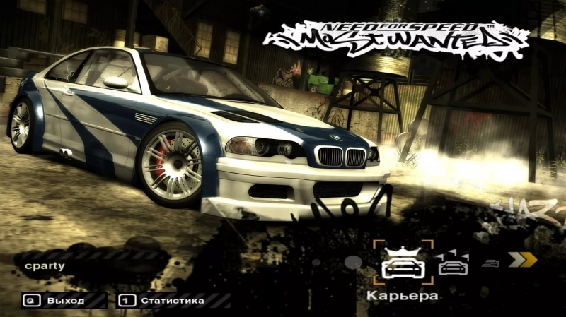 Need For Speed Most Wanted 2005 - Track 5