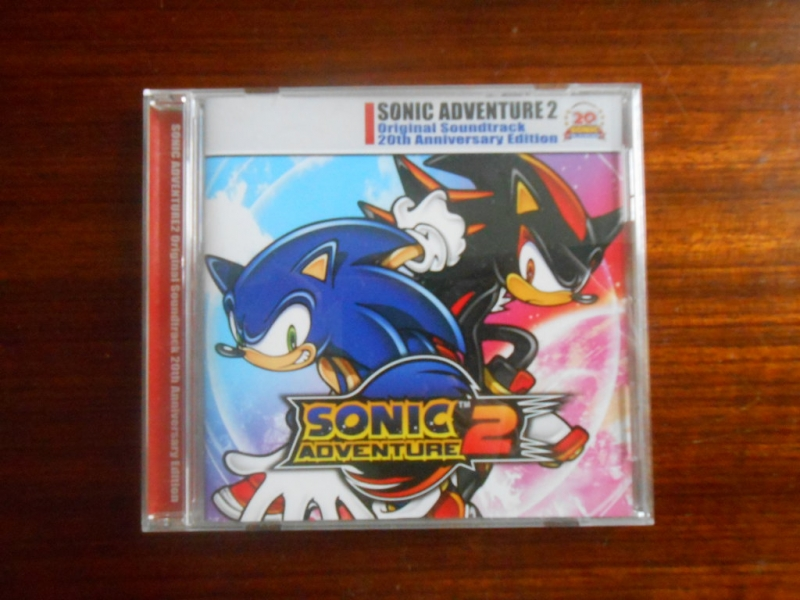OST Sonic adventure DX - s_square