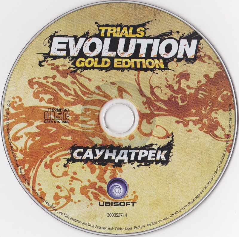 Petri Alanko - Platinum Perfection 320 [Trials Evolution Gold Edition OST]