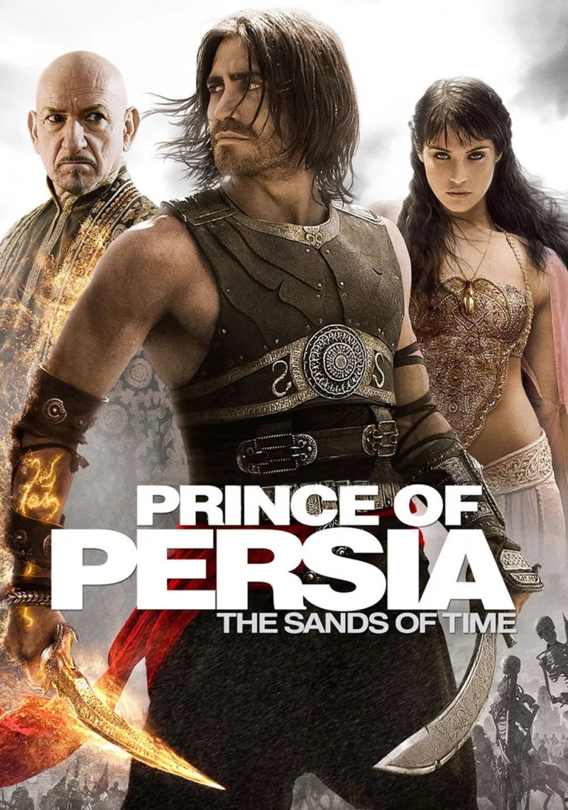 Принц Персии. Пески Времени (Prince Of Persia. The Sands Of Time) - 2010 - Harry Gregson-Williams - Ostrich Race