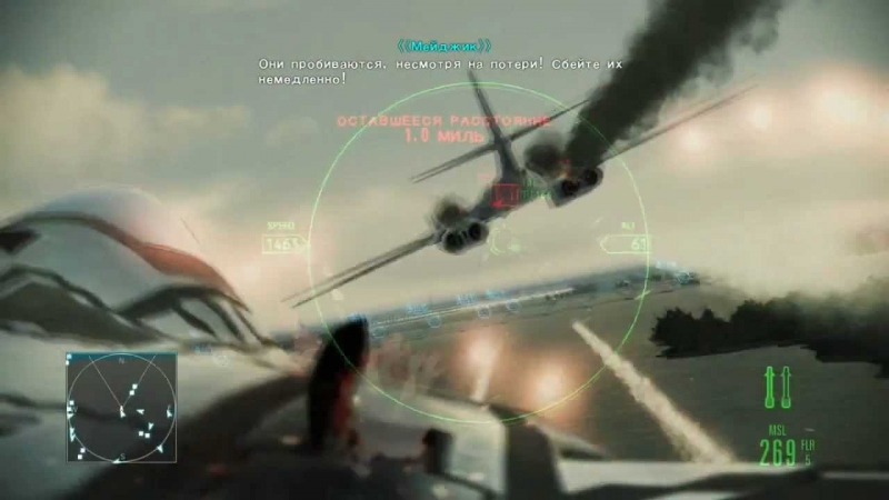 Project ACES - Dogfight