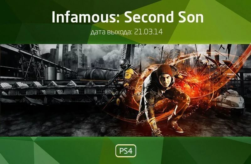 PSyCHOvAD - inFAMOUS Second Son - Soundtracks cover