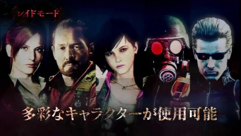 Resident evil Revelations 2/BIOHAZRD REVELATIONS 2 - Heat on Beat 2015 Raid MODE