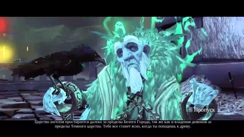 Rose Scythe - Darksiders 2 - The Crowfather