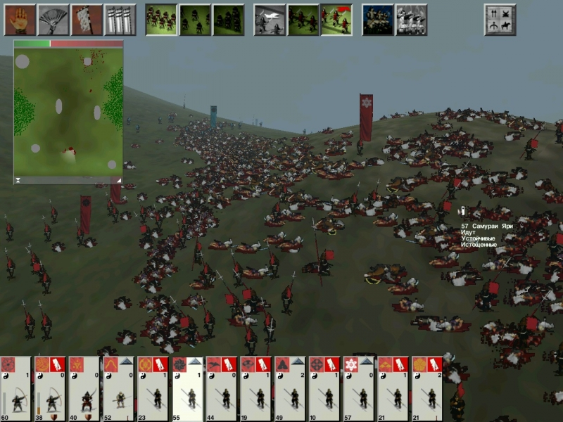 Shogun Total War - mobilize-2
