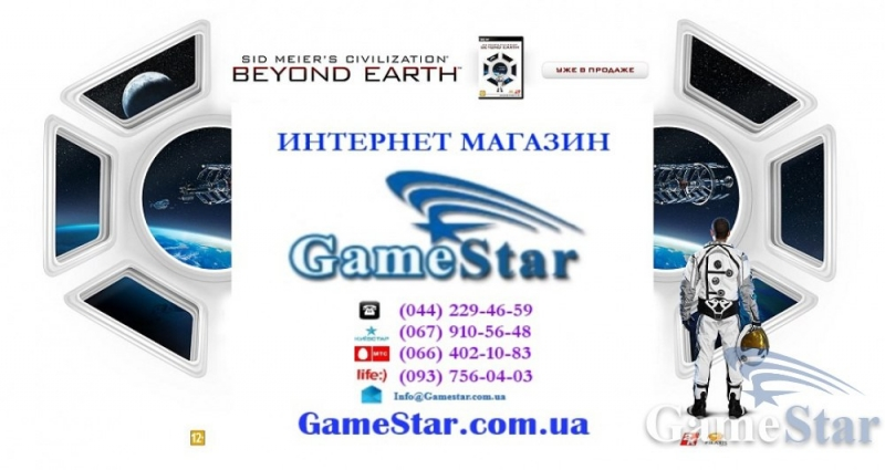 Sid Meiers Civilization - Beyond Earth