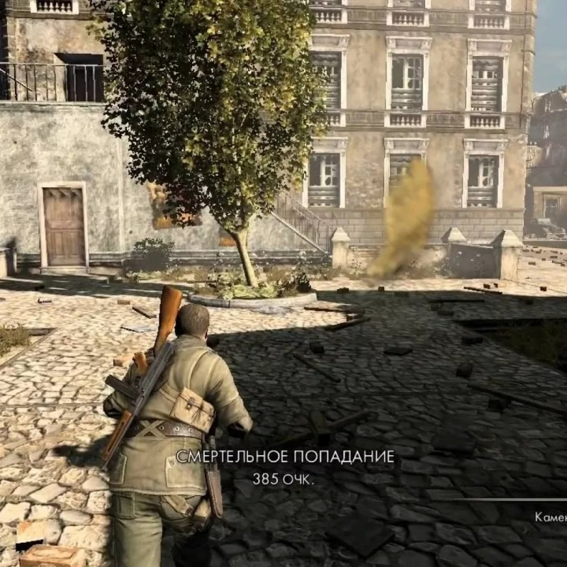 Sniper Elite 3 (Mark Rutherford) - Aggression 2 AGG