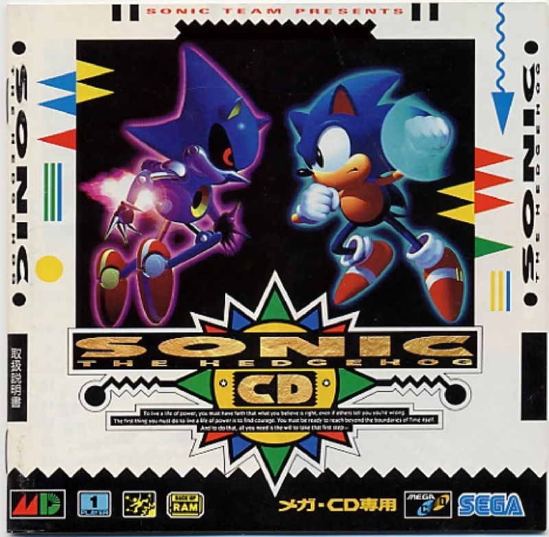 Sonic The Hedgehog CD JP - Collision Chaos