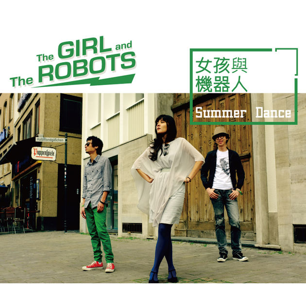 The Girl And The Robots (女孩与机器人) - Black And White