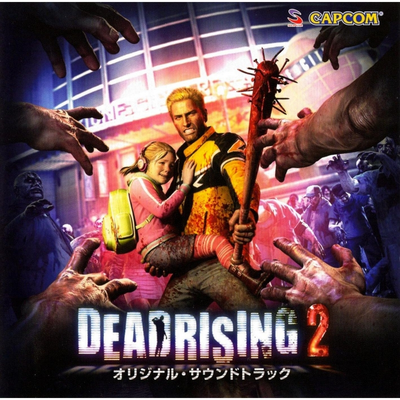 The Humble Brothers - Deathtrap Dead Rising 2 Off the Record OST