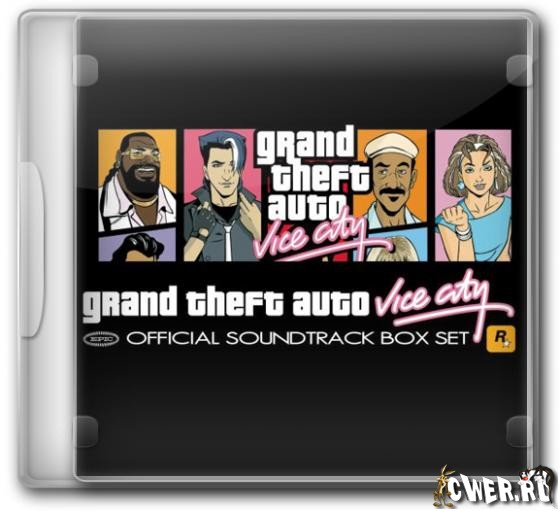The music of GTA 4 - radio beat track 1