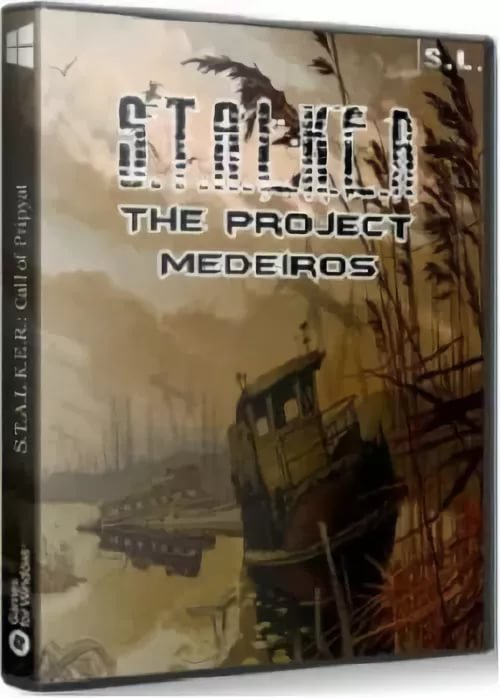 The project medeiros - zaton_day