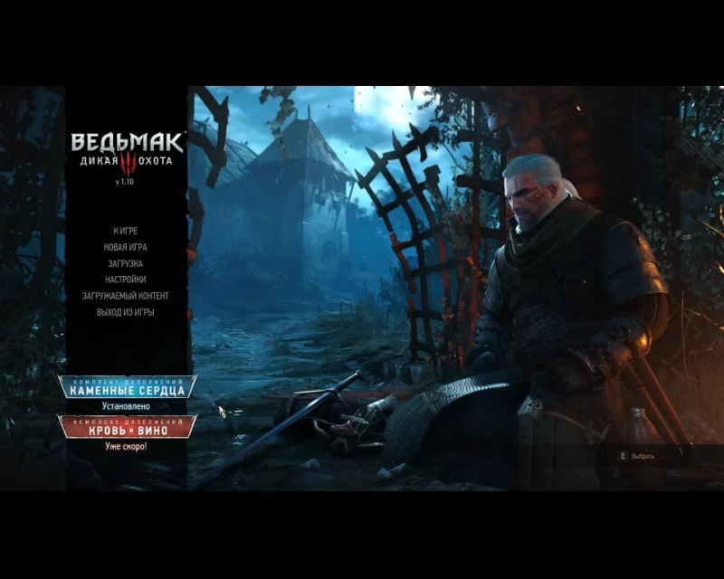 The Witcher 3 OST - Geralt Finds Ciri - Main Menu Theme