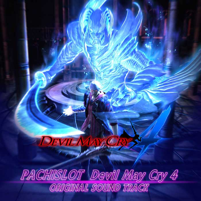 Track 1 - Devil May Cry Main Theme [DmC OST]