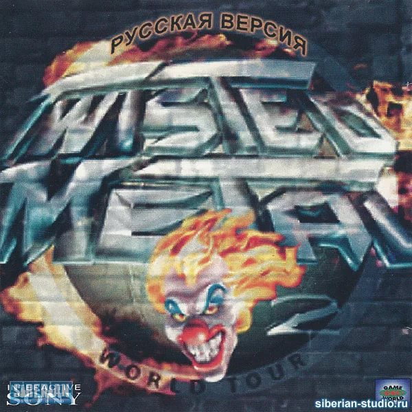 Twisted Metal 2 - The Big Leap 2