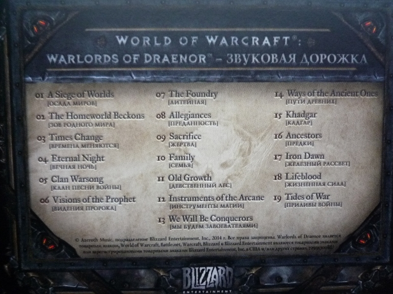 World of Warcraft- Warlords of Draenor - The Foundry