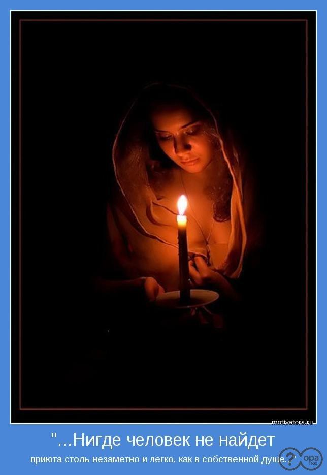 Почему когда читаешь молитву трещит свеча