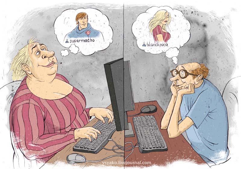 Знакомств Виртуальный