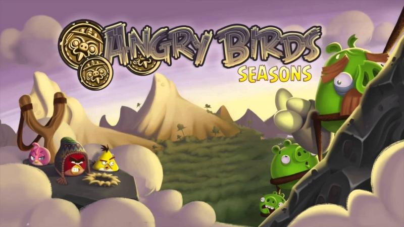 Скачать Игру На Андроид Angry Birds Seasons