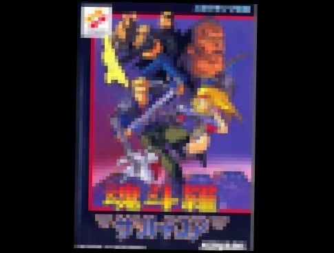 26. Contra Hard Corps - What a Painful World