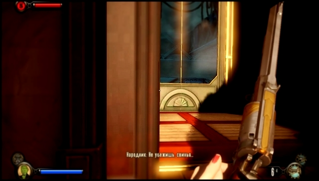 BioShock Infinite DLC Burial at Sea Episode 2 Прохождение 13