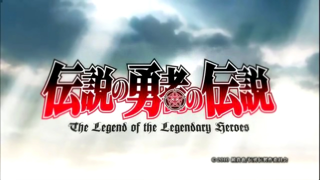 The Legend of the Legendary Heroes - 07 субтитры