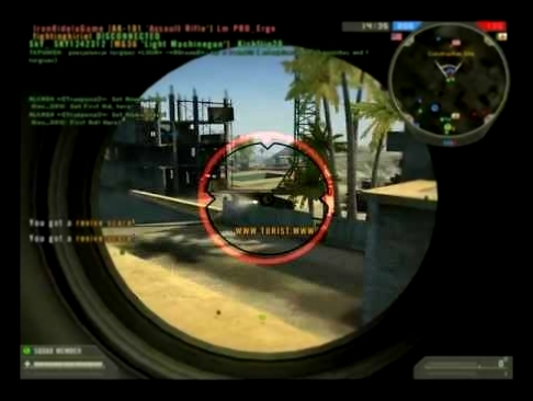 Battlefield 2 VBIOS AT