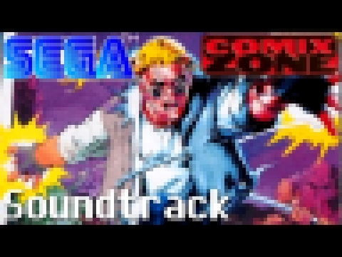 [SEGA Genesis Music] Comix Zone - Full Original Soundtrack OST