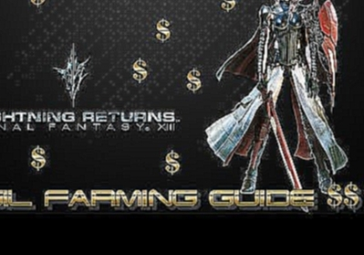 Lightning Returns: Final Fantasy XIII PC - Gil Farming Guide [1080p 60fps]