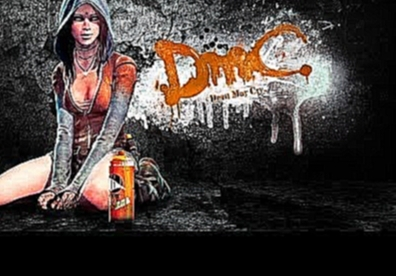 DmC Devil May Cry - Intro Sequence