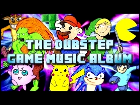 Tetris - (Dubstep Remix) - Dubstep Hitz