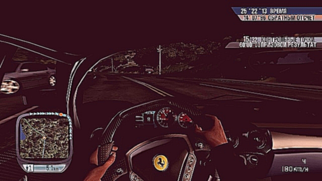 Test Drive Unlimited Enzo Island Lap 50.33    09.08.2014 - 03.27.04.05