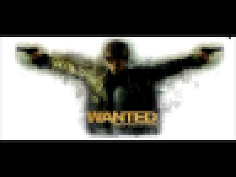 Wanted: Weapons of Fate Unreleased Soundtrack - Brummel Boss Fight