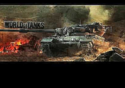 World of Tanks Main Menu theme