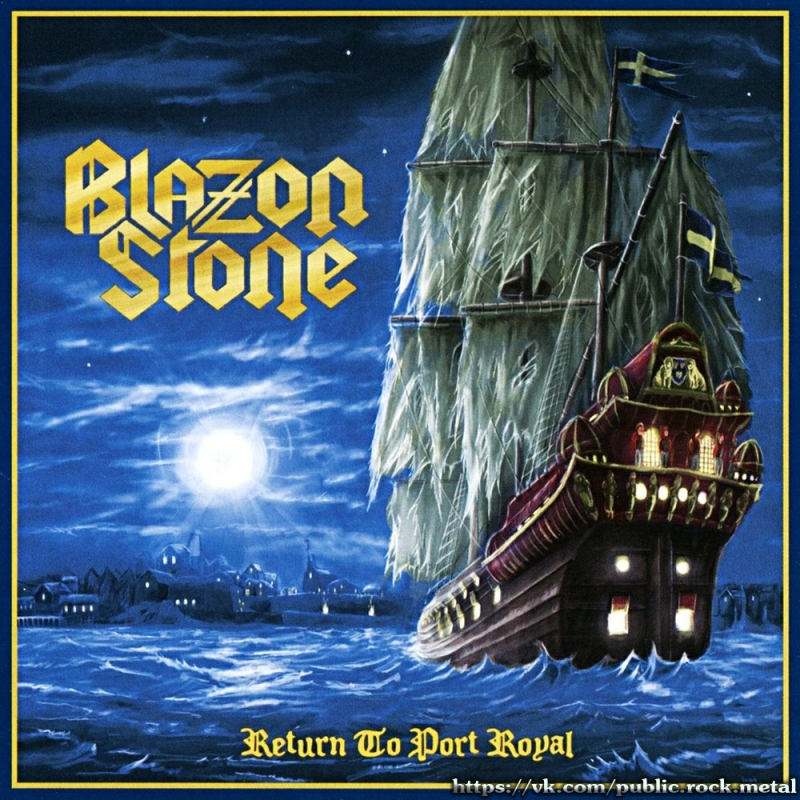 Blazon Stone - Soldier Blue /War Of The Roses '2016/