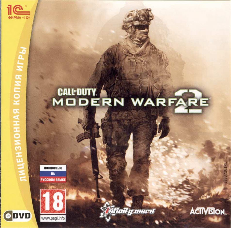 Call of Duty 4 MW - Track 39