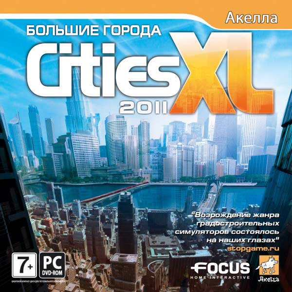 Cities XL 2011 OST - 14_outgame 1